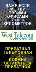 West Telecom corporation